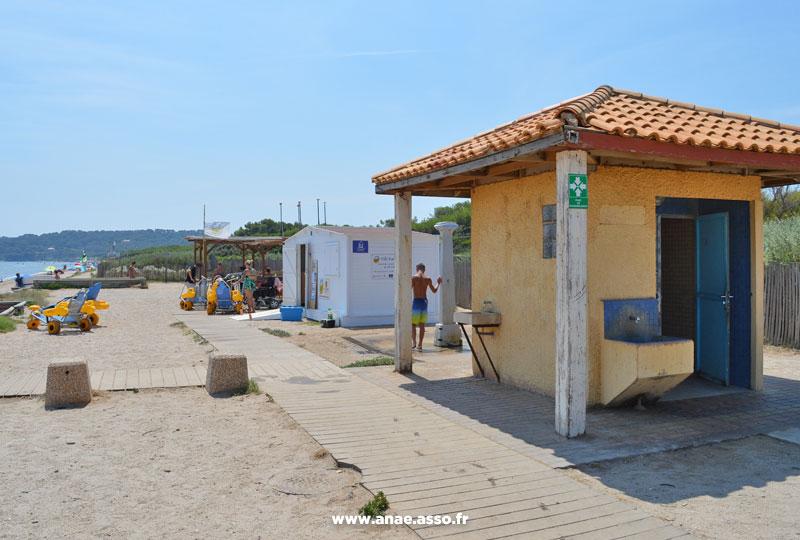 Toilettes du Pôle Handinautique de Hyères